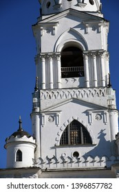 Assumption church in Vladimir town, Russia.  Vladimir is a popular touristis city from golden ring list of cities to visit.