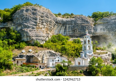 The Assumption Monastery of the Caves in Bakhchisarai - Crimea, Europe