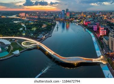 Astana / Kazakhstan - 07.12.2018 : Bridge over the river Ishim in the capital of Kazakhstan Astana