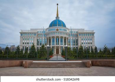 Astana, Kazakhstan circa october 2015: Residence of the President in the capital