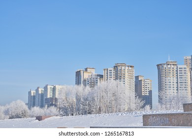 "Astana, Kazakhstan - December 21, 2019: Winter Astana before the New Year. View to the ""Highvill Astana"" in Astana city. Capital of Kazakhstan."