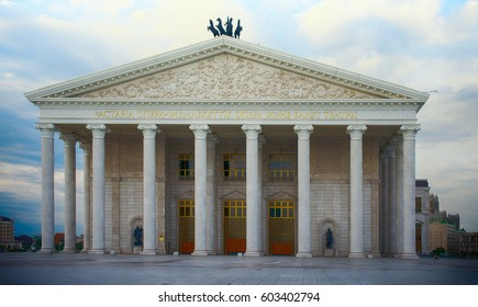 Astana, Kazakhstan - July 17, 2016: State opera and ballet theatre. Classic architectural design, a la Parthenon. Ancient architecture, Doric order, landmark of Astana, marble building