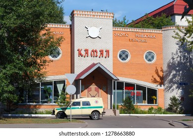 ASTANA, KAZAKHSTAN - JULY 25, 2017: Modern building of shop Kamal for fishers and hunters in the center of Astana on the Zhenis avenue.