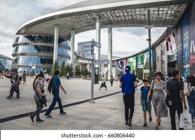 "Astana, Kazakhstan - June 14, 2017: View of the Building of the International Specialized Exhibition ""Astana EXPO-2017"""