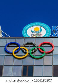 ASTANA, KAZAKHSTAN - JUNE 24, 2018: View of the Olympic Committee of the Republic of Kazakhstan building.