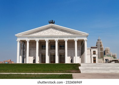 "ASTANA, KAZAKHSTAN - MAY 10, 2014: State opera and ballet theatre ""Astana Opera"". It was founded in 2013"