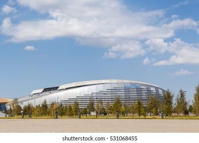 Astana, Kazakhstan - September 6, 2016: Astana Arena Stadium