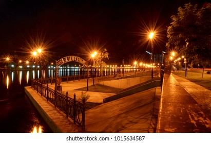 Astrakhan, embankment of the Volga River. Kind of a night city. Arch Alley family.