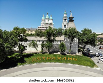 ". Astrakhan Kremlin Fortress. Assumption Cathedral and the bell tower of the Astrakhan Kremlin. Flying drone over the Kremlin.The inscription on the lawn ""Astrakhan"""