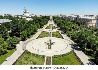 Astrakhan. Lenin Avenue with fountains and flower beds and the Astrakhan Kremlin.Russia.