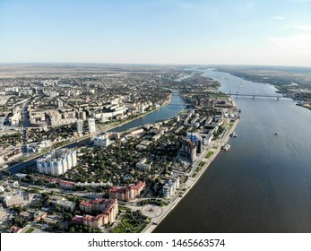 Astrakhan. Panorama of the city of Astrakhan. The bridge over the highway bridge across the Volga. Monument to Peter 1 on the central embankment of the city, a park for recreation and walks. A cruise