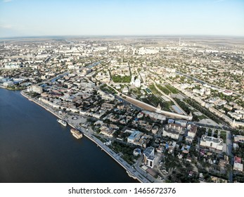 Astrakhan. Panorama of the city of Astrakhan. Swan Lake. The bridge over the highway bridge across the Volga. Monument to Peter 1 on the central embankment of the city, a park for recreation and walks