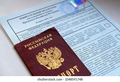 Astrakhan, Russia, 18 of March 2018: Russian Passport Of Citisen And President Election Bulletin
