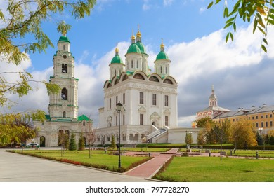 ASTRAKHAN, RUSSIA, 23 OCTOBER 2017: View of the Uspensky Cathedral and Prechistenskaya Bell Tower of the Astrakhan Kremlin on a sunny autumn day