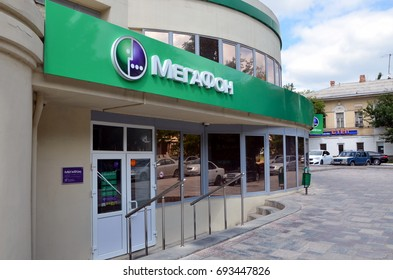 ASTRAKHAN, RUSSIA - AUG 1, 2017 - Mobile store MegaFon in  Astrakhan, Russia. MegaFon previously known as North-West GSM is the second largest mobile operator in Russia