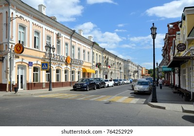 ASTRAKHAN, RUSSIA - AUG 1, 2017 - Cityscape of Astrakhan, Russia. View of  Nikolskaya street