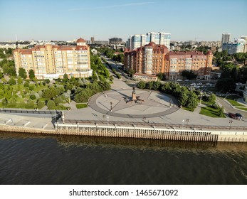 Astrakhan / Russia - June 13, 2019: Monument to Peter 1 located on the central embankment of the city of Astrakhan in Russia.