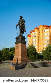 "Astrakhan / Russia - June 13, 2019: Monument to Peter 1 located on the central embankment of the city of Astrakhan in Russia.""Peter the Great"""