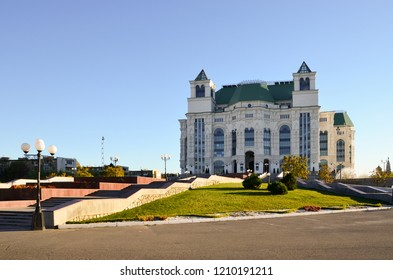 Astrakhan, Russia - October 19, 2018: Astrakhan State Opera and Ballet Theater.