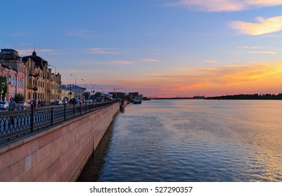 Astrakhan, Russia - September 05, 2016: Volga embankment at sunset. Astrakhan is city in southern Russia The city is on banks of the Volga River