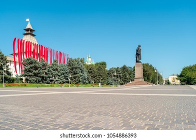 Astrakhan, Russia - September 12, 2017: The monument to Vladimir Ilyich on Lenin Square near the Astrakhan Kremlin on a clear autumn day.