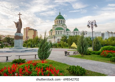 Astrakhan. St. Vladimir's Cathedral. The inscription on the monument to the Holy equal to the apostles Prince Vladimir the Baptist of Russia.