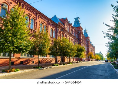ASTRAKHAN,RUSSIA/SEPTEMBER 17,2016: The administration, the Parliament and the National History Museum of the Astrakhan region