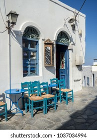 Astypalaia,Greece-August 2016.A traditional Greek tavern in the narrow streets of Astypalaia