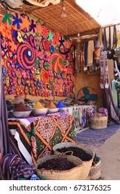 Aswan Egypt / Colorful Aswan / El Noba Aswan