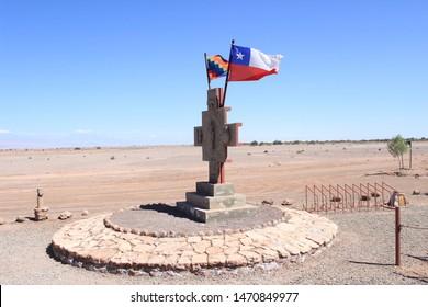 Atacama Desert Chacana Daylight 1