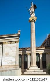 Athena statue near Academy of Athens, Athens historic center in Attica, Greece