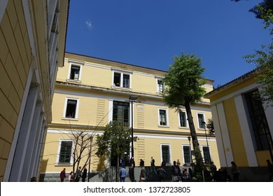 Athens, Attica / Greece - April 16 2019: Photo of Athens court complex in Evelpidon area, Field of Ares