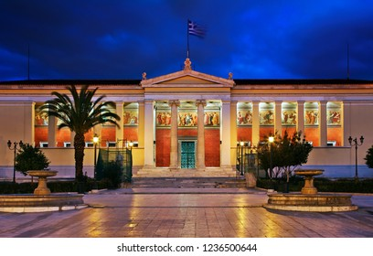 """ATHENS, ATTICA, GREECE- January 10, 2010. The Old University of Athens (also known as """"Propylaia"""" - architect: Hans Christian Hansen) , part of the famous """"Neoclassical Trilogy"""" of Athens."""