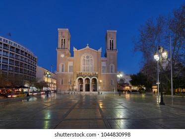 ATHENS, GREECE -10 MARCH 2018- View of the Metropolitan Cathedral of the Annunciation, the Greek Orthodox cathedral of Athens.
