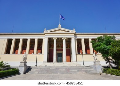 ATHENS, GREECE -15 JULY 2016-  Founded in 1837, the National and Kapodistrian University of Athens is the oldest university in modern Greece.