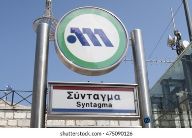 Athens, Greece - August 06 2016: Athens metro sign at Syntagma metro station. This station is located at Syntagma Square, before the building of the Greek Parliament (Vouli).