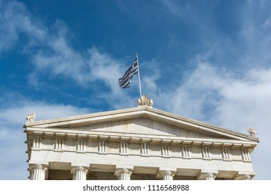 Athens, Greece, Europe - January 19, 2017: The Academy of Athens is Greece's national academy, and the highest research establishment in the country.