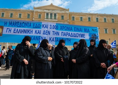 Athens, Greece/ February 4 2018: Greek protesters in the streets of Athens against the use of the term Macedonia in name dispute with Skopje. Nuns protesting
