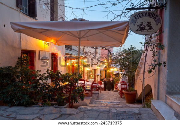 ATHENS, GREECE - JANUARY 13 2015: Restaurants in Plaka in centre of Athens, Greece on January 13th 2015.