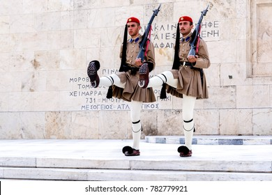 ATHENS, GREECE - JULY 21, 2017: Ceremonial changing guards in Athens