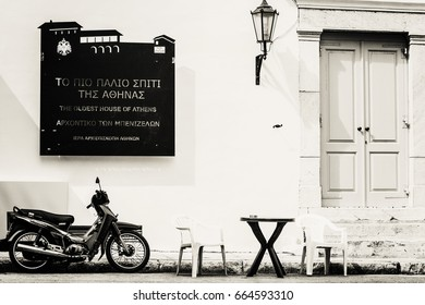 ATHENS, GREECE - June 2017: The oldest house in Athens, black and white picture, street view, Athens, Greece