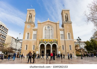 ATHENS, GREECE - MARCH 17: main christian orthodox Metropolitan Cathedral of whole Greece in Athens