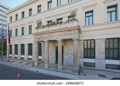 Athens, Greece - May 04, 2015: City Hall Administration Building in Athinas Street and Kotzia Square in Athens, Greece.
