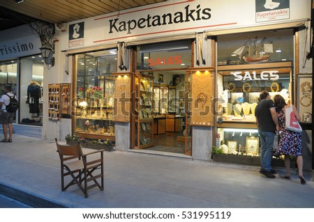 ATHENS GREECE MAY 17 2010 Showcase Stock Photo (Edit Now