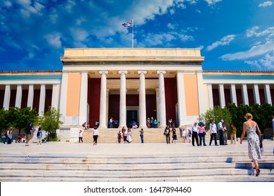 ATHENS, GREECE - MAY 18 2008: The National Archaeological Museum of Greece.  It houses some of the most important artifacts from a variety of archaeological locations around Greece