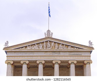 Athens Greece, the national academy neoclassical building pediment with Athena, Zeus, other gods and mythological creatures