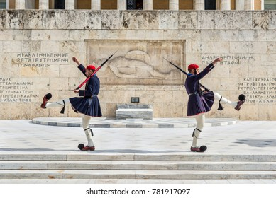 """Athens, Greece - November 1, 2017: Changing of the presidential guard (the so-called """"Evzones"""") in front of the Monument of the Unknown Soldier, next to the Greek Parliament, Syntagma square."""