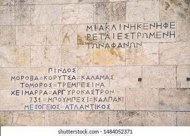ATHENS, GREECE – NOVEMBER 1, 2018: Signs in Greek on the wall behind the Tomb of the Unknown Soldier at Syntagma Square. Greek script is the oldest alphabetic script (it has vowels and consonants).