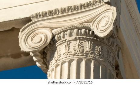 Athens, Greece - October 2017: Grecian Ionic Pillar