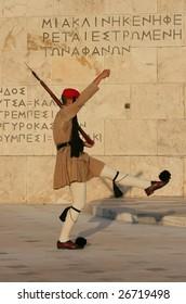 Athens Greece parliament guard